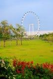 Landscape of Singapore Stock Images