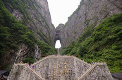 Landscape,Tianmen mountain, China. This magic place, seemingly out of this world, is in tianmen mountain National Forest Park Stock Photos