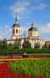 Landscape of Tomsk city. Russia. Royalty Free Stock Photo