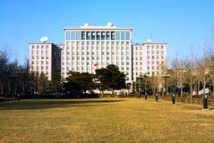 Landscape of Tsinghua University Royalty Free Stock Photos
