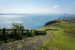 Landscape view from the peak of  Udo-bong. royalty free stock photography
