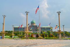 Administrative Putrajaya Centre stock photography
