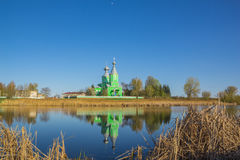 Landscape view of the temple near the river Royalty Free Stock Image