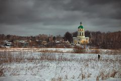 Landscapes of Russia. Fryazino Church of St. Nicholas stock image