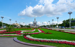 Landscaping of Exhibition Center and main pavilion, Moscow, Russ Stock Photography
