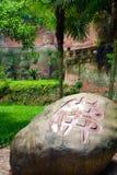 Landschaft von Park Leshans Buddha. Lizenzfreie Stockfotografie
