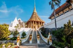 Landschaft von Tempel Phra Phutthabat, Thailand Lizenzfreies Stockfoto