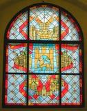 Landschaftsgebäudefenster Lizenzfreies Stockbild