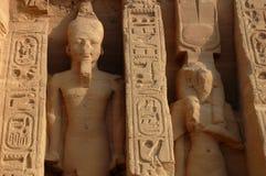 Landschap bij in Abu Simbel, Egypte Stock Afbeeldingen