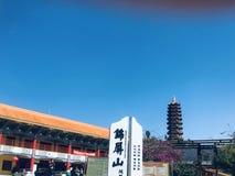 Landschap, blauwe hemel, witte wolken, tempels stock foto