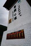 Landschap in de Berg van de de aandrijvingsweg van het xizangtoerisme royalty-vrije stock foto's