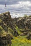 Landschap op IJsland Royalty-vrije Stock Foto's
