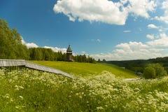 landschap van de Rus royalty-vrije stock afbeeldingen