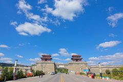 Landschap van Shanhu-Pas royalty-vrije stock afbeelding