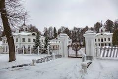 Landsitz Serednikovo, Moskau-Region, Russland Lizenzfreies Stockbild