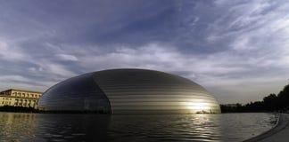 Landskap av av den nationella teatern för Peking Fotografering för Bildbyråer