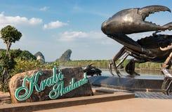 Landskap av Krabi i Thailand Royaltyfri Fotografi