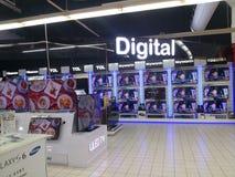 Landskap för område för shoppinggalleriaTVförsäljningar Royaltyfri Bild