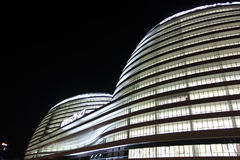 Landskap för PekinggalaxSoHo byggnad Royaltyfri Foto