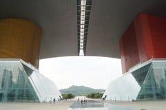 Landskap för Shenzhen medborgarcentrumbyggnad Arkivfoto