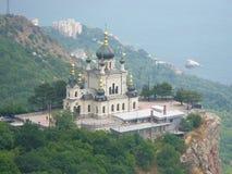 Landskap Krim Ukraina royaltyfri fotografi