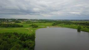 Landskap sjö Tulovo lager videofilmer