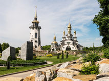 Landskapet parkerar i Buky, den Kiev regionen, Ukraina Arkivfoton