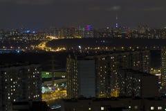LandskapMoskvastad, Moskva, Ryssland Arkivfoto