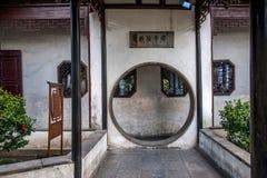 Landskapsarkitektur av Suzhou som gräver trädgården Royaltyfria Foton