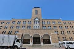 landsvape all'università dell'Hokkaido nel Giappone Immagini Stock