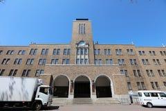 landsvape på det Hokkaido universitetet i Japan Royaltyfri Foto