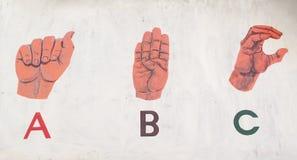 langage Images libres de droits