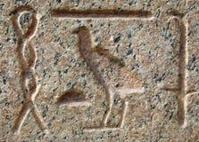 Langage de pharaon Photos stock