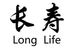 Langes Leben stockbild