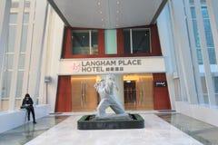 Langham place hotel in hong kong Stock Photos