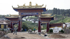 Langmusi temple in sichuan Royalty Free Stock Image