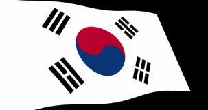 Langsames Wellenartig bewegen Südkorea-Flagge in Perspektive, Gesamtlänge der Animation 4K lizenzfreie abbildung