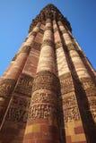 Langste de baksteenminaret van de minar wereld van Qutub Stock Afbeelding