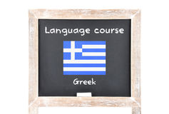 Language course with flag on board. Colorful and crisp image of language course with flag on board Royalty Free Stock Image