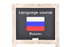Language course with flag on board. Colorful and crisp image of language course with flag on board Royalty Free Stock Images