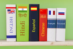 Languages Stock Image