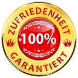 Langue allemande garantie par satisfaction 100% illustration libre de droits
