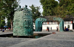 Langzhong, China: Bronze Bell in Open Plaza Stock Images