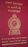 lankan护照sri 免版税库存图片