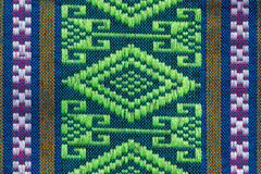 Lanna сплетенное рукой традиционное Стоковые Фото