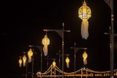 Lanna lampion, lampion tajlandzka stylowa dekoracja przy Loi Krathong Sai festiwalem Tak, Tajlandia Zdjęcie Royalty Free
