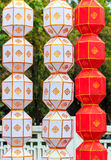 Lanna lanterns Stock Photo