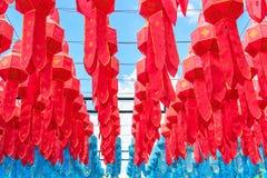 Lanna lanterns Stock Photos