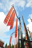 Lanna Thailand Flag fotografie stock libere da diritti