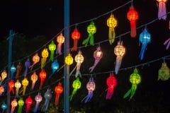 Lanna Thailand Folding-document lantaarns royalty-vrije stock afbeelding